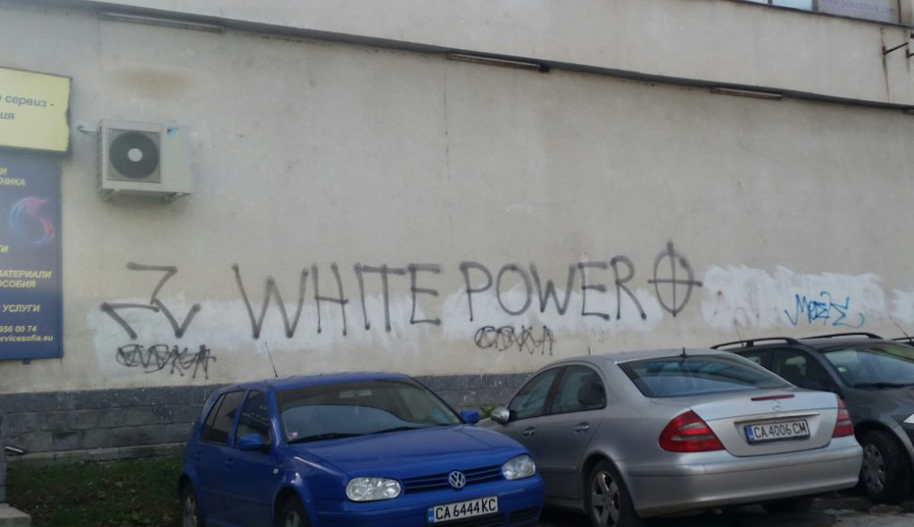 Neo-Nazi Graffiti in Ovcha Kupel / © Mathias Fiedler